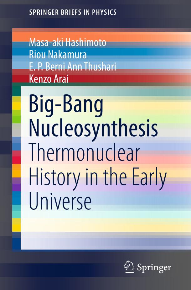 Big-Bang Nucleosynthesis – Thermonuclear History in the Early Universe