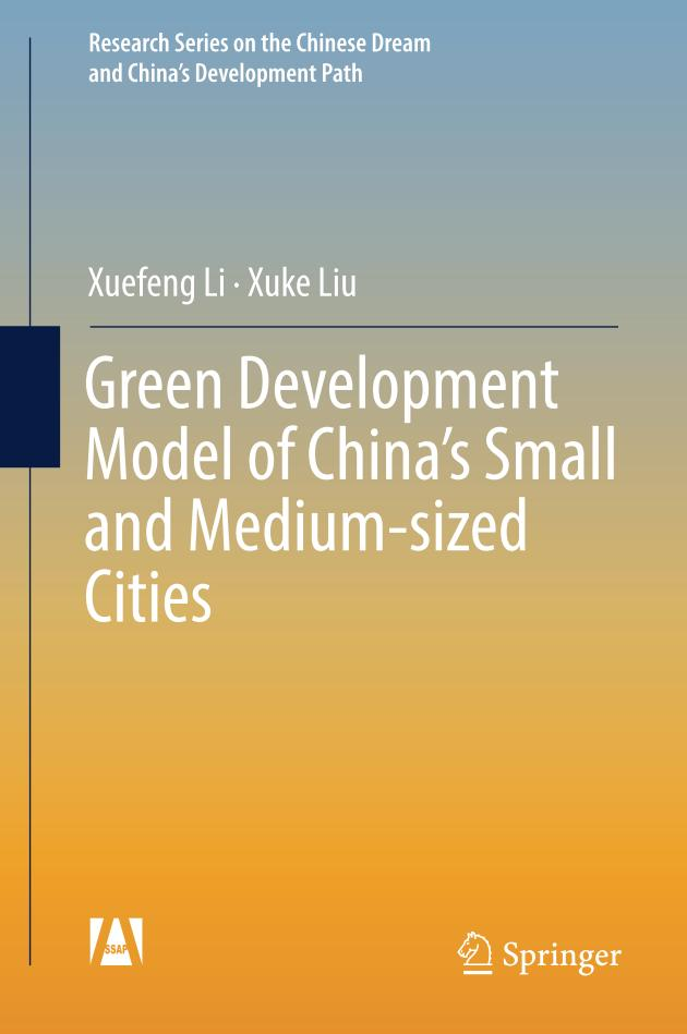 Green Development Model of China's Small and Medium-sized Cities