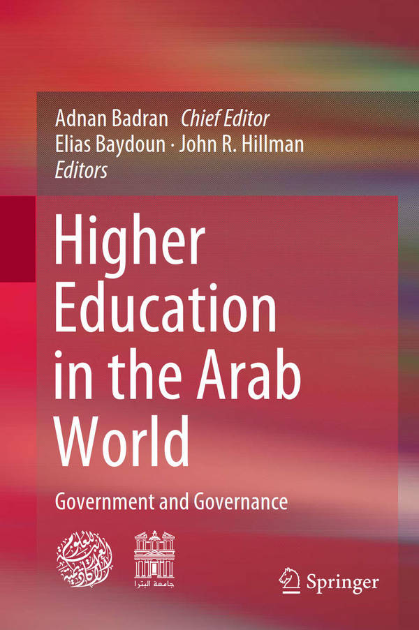 Higher Education in the Arab World - Government and Governance