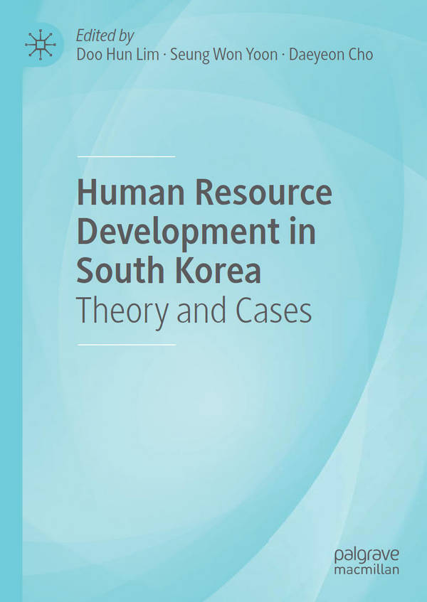 Human Resource Development in South Korea - Theory and Cases