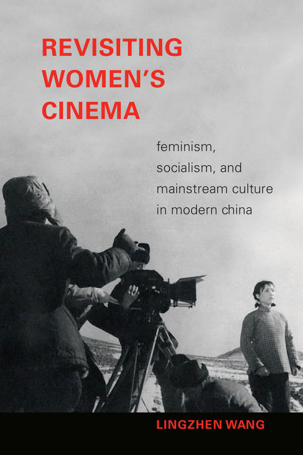 Revisiting Women's Cinema - Feminism, Socialism, and Mainstream Culture in Modern China