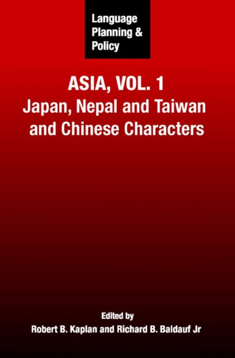 Language Planning and Policy in Asia - Volume 1 - Japan, Nepal, Taiwan and Chinese Characters